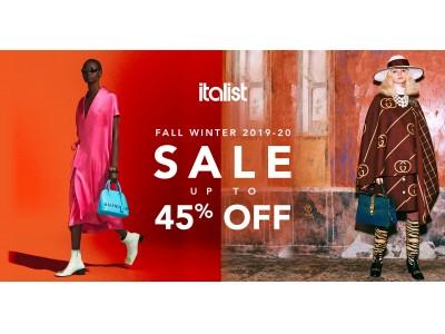 LA発ラグジュアリーファッションECサイト「italist」、10/14に2019-20秋冬のコレクションから最大45%OFFのセールをスタート!
