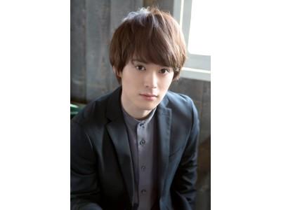 舞台で活躍中の横田龍儀が、SHOWROOM JUNON公式チャンネル『バズリカイトのよーいどん!』に登場!