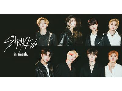 Stray Kids JAPAN 2nd Single『Scars / ソリクン -Japanese ver.-』×smash.連動企画第2弾は「Scars」MV撮影時のメンバー別FANCAM!