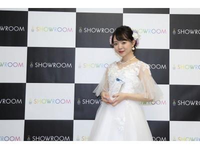 『SHOWROOM AWARD 2017』最優秀賞は、まなまること永藤まなに決定!「SHOWROOMを引っ張っていけるように・・・」