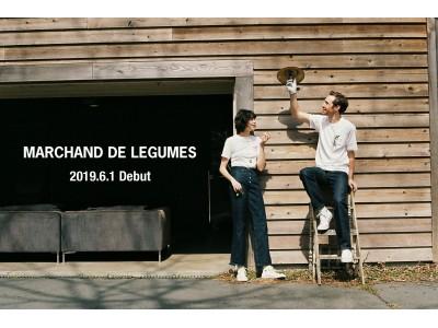 雑貨メーカーがつくるアパレル!?全てMade in Japanのこだわり抜いたアイテムが揃う新ブランド、『MARCHAND DE LEGUMES』が6月1日にデビュー!