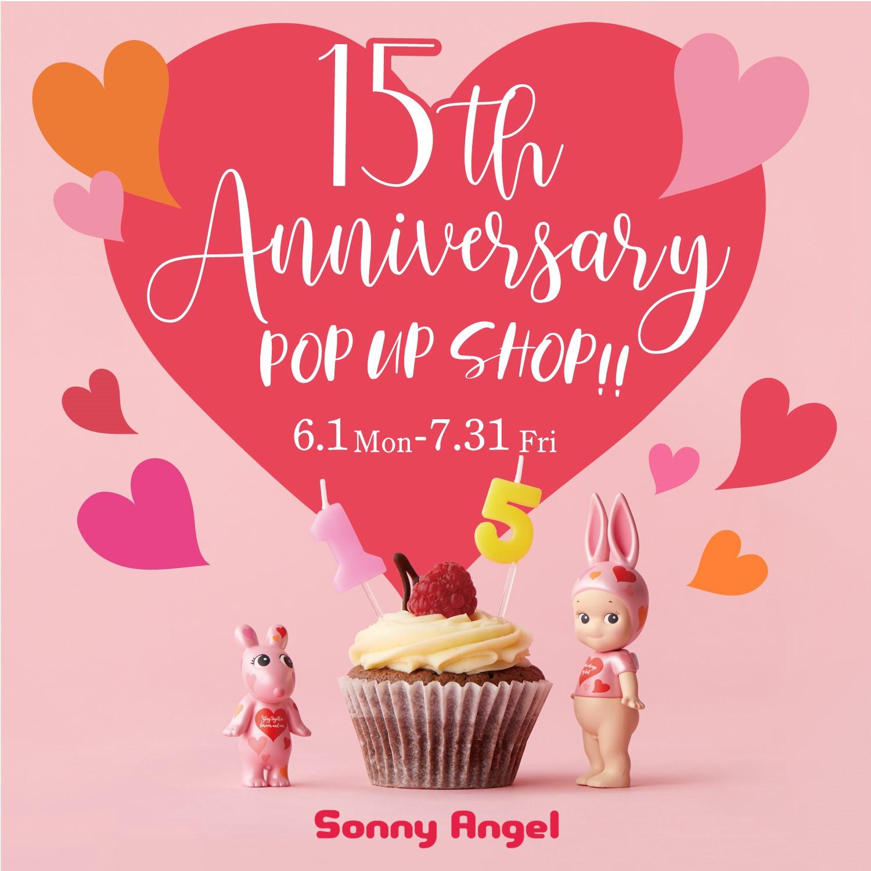 ソニーエンジェルの生誕15周年を記念したポップアップストア開催決定! SHIBUYA TSUTAYAにて6月1日よりオープン!