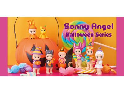 """仮装した天使が""""ハロウィン""""にやってきた!""""おうちハロウィン""""がもっと楽しくなる、待望の新シリーズ『Sonny Angel Halloween Series 2021』発売決定!"""