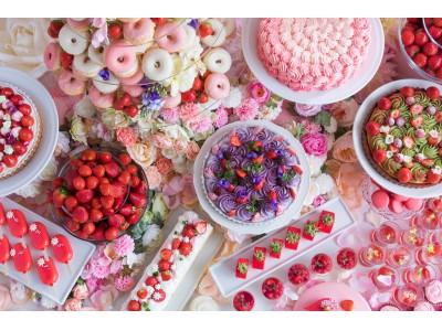 花の妖精が集う[ストロベリーデザートビュッフェ] ~お花の世界にかこまれて~