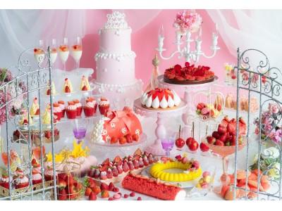ヒルトン大阪 ストロベリーデザートビュッフェ ~プリンセス舞踏会へようこそ~ 紅茶フレーバー・ケーキや初のヴィーガンスイーツが登場