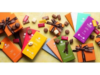 ヒルトン大阪にてフランスのショコラメゾンWeiss(ヴェイス)チョコレートの販売とペアリングドリンクメニューをバレンタインシーズンにスタート