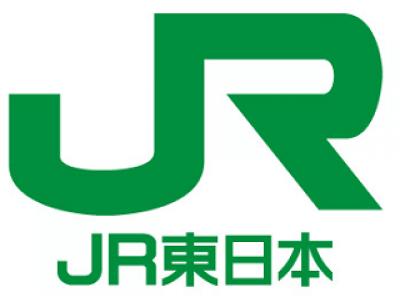 JR東日本とhi Japanが訪日外国人旅行者向けサービスのトライアルで連携します