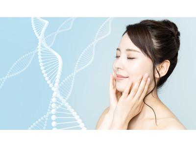 話題のヒト幹細胞コスメ、ちゃんと理解している?皮膚科医に聞く、『ヒト幹細胞美容液』の仕組みと選び方