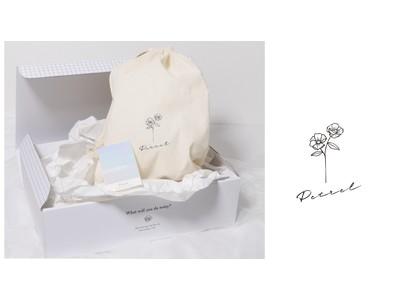 流行先取りメディア「Petrel」3周年記念!オリジナルの『Petrel BOX』を数量限定で発売します(ハート)