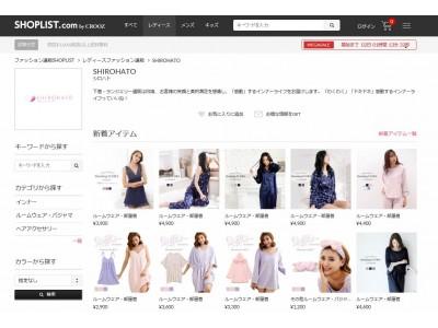 下着通販の「京都発インナーショップ白鳩」が『SHOPLIST.com by CROOZ』に出店