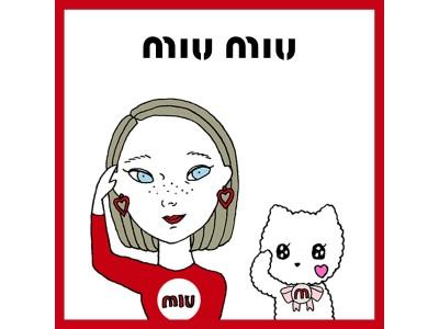 MIU MIU LINEスタンプをリリース