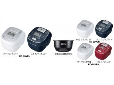 3合の炊飯時間を約38分に短縮[注i]した真空圧力IHジャー炊飯器他、全6機種発売