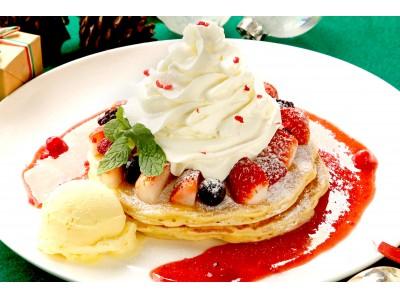 クア・アイナに期間限定「クリスマスパンケーキ」が登場!コーヒー香る!?冬季限定コナビール「パイプラインポーター」も販売