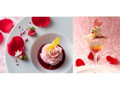 マリーアントワネットのお誕生日を記念した ル カフェ ドゥ ジョエル・ロブションのバラの香り広がるデザート