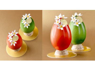 見た目も華やかなチョコレートのイースターエッグが今年も登場 春の訪れを祝う ジョエル・ロブションのイースター