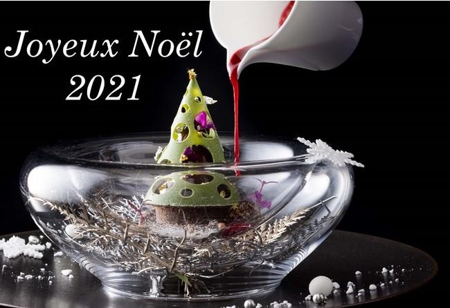 ~ ジョエル・ロブションが贈る 2021年のラグジュアリーなクリスマス~ラ ターブル ドゥ ジョエル・ロブション クリスマス期間限定メニュー