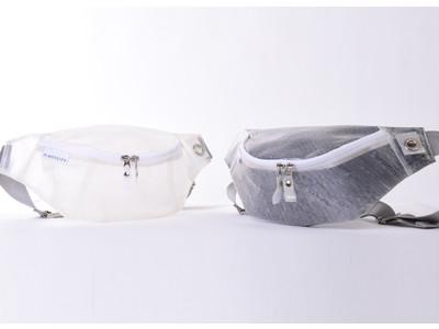 廃ビニール傘がバッグに生まれ変わる。PLASTICITYより防水性に特化したウエストバッグが登場