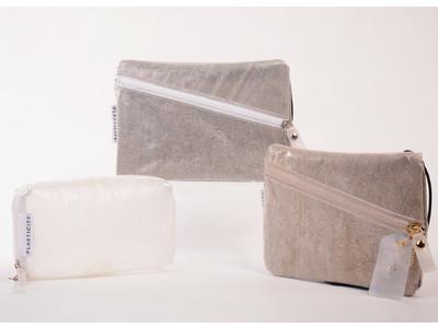廃棄ビニール傘を再利用する「PLASTICITY」、インテリアブランド「Cassina ixc.」とのコラボアイテムを11月12日より発売