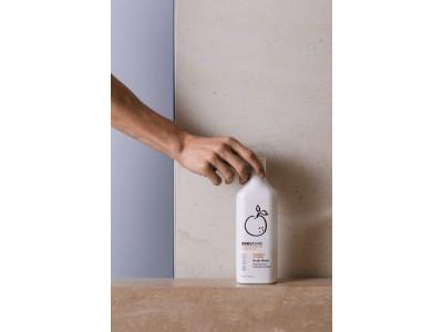 <エコストア>から待望のボディウォッシュが日本上陸!健康的でうるおいのある肌へ。ナチュラルエッセンシャルオイルを使用した4種類の香りが登場。