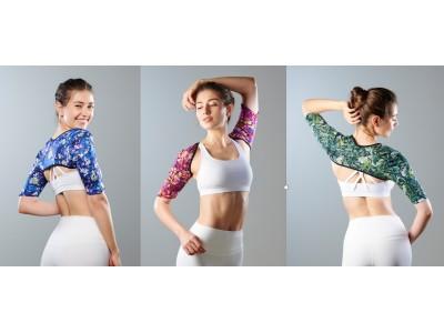 夏の見た目を老けさせる「振袖」「カバ肩」を即対策!女医開発のアームシェイパー「ヨギーニ」が新発売