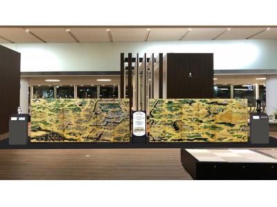 Gatebox、国内初のビジネス活用事例として成田空港で芸術作品展示に参画 バーチャルキャラクターが旅行客に日本の歴史文化を紹介