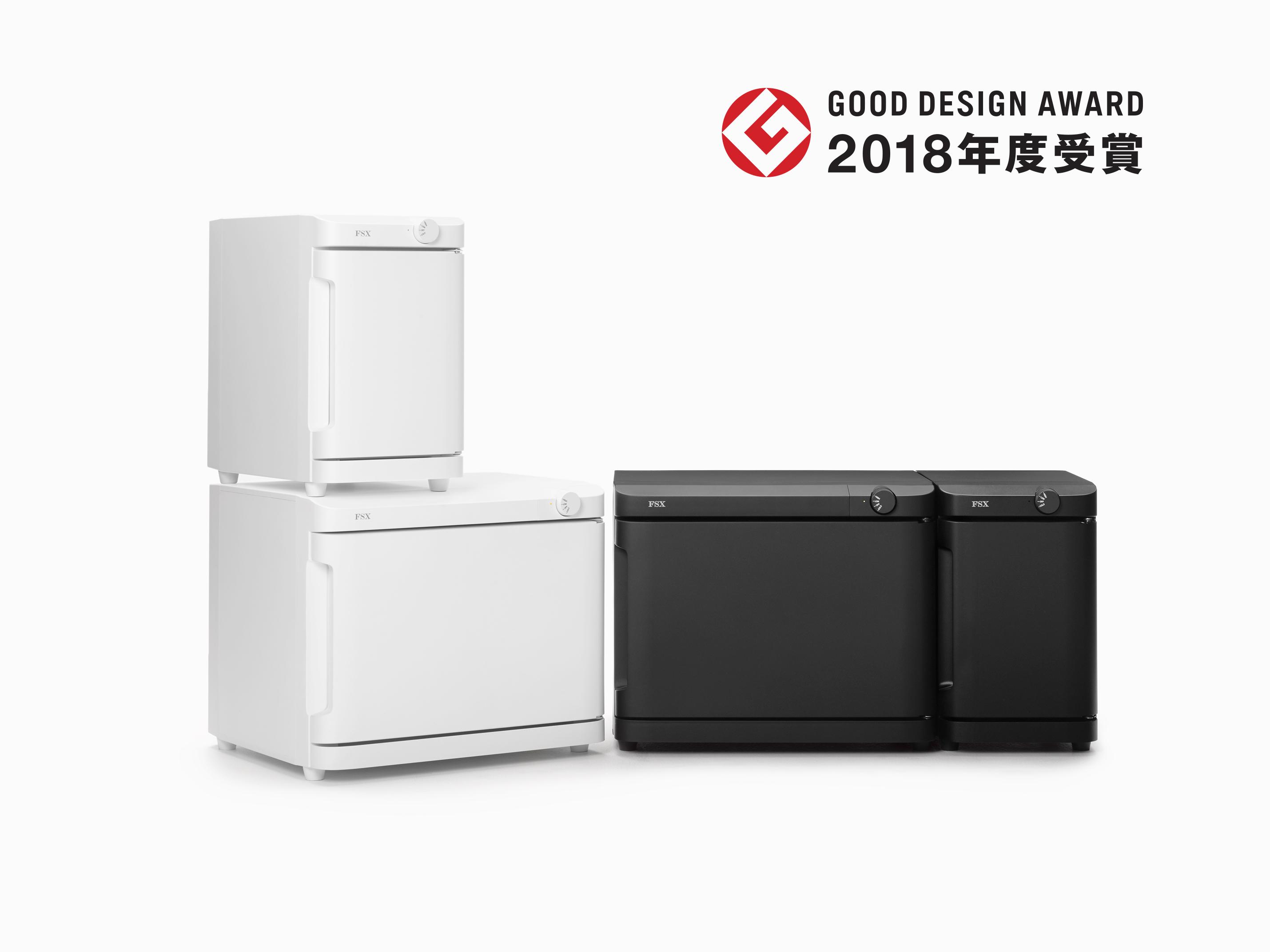 業界初! おしぼり冷温庫『REION(レイオン)』2018年度グッドデザイン賞を受賞