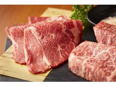 【お食事券が当たるWチャンス!!】3月29日にA4・A5の⿊⽑和牛食べ放題(全90品)1,129円キャンペーンを開催(先着29名)!更に、インスタをフォロー&いいねで1,000円分お食事券プレゼント!