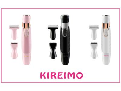 全身脱毛サロン「キレイモ」から理想のシェービングを実現する、全身ボディシェーバー「KIREIMO SMOOTH BODY SHAVE」新発売