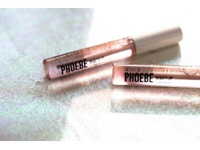 SNSで話題のコスメブランド「PHOEBE BEAUTY UP」のまつげ美容液が全国のロフトなどバラエティショップで2019年10月より順次販売開始