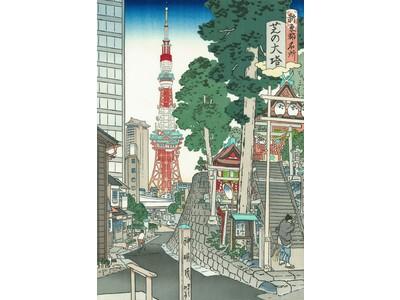 日本とフランス、150年の「美の往還」をたどる 黒田清輝の師・コランが描いた幻の作品《眠り》も120年ぶりに公開