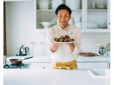 お笑い芸人のはんにゃ・川島章良さんが3か月で12kgやせた秘密のだし料理をまとめたレシピ本が5月27日(...