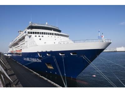 米国船会社セレブリティクルーズ、横浜寄港中のセレブリティ・ミレニアム船内で改装お披露目パーティーを開催