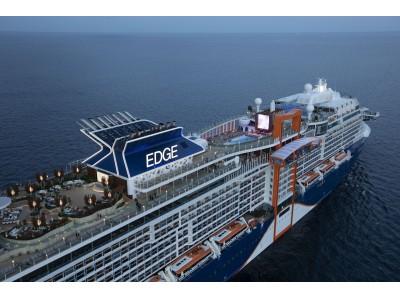 セレブリティクルーズの新造船「セレブリティ・エッジ」がヨーロッパシーズンを開始