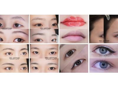 ◆女性8割「眉毛を描くのが面倒(79.2%)」で「自分の化粧の腕前、不満(75.1%)」。上達したいメイク部位トップは「眉毛(60.3%)」/20~40代女性に聞く【メイク(化粧)と眉毛】に関する調査