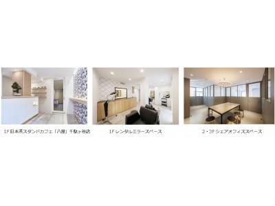 """いまの日本の""""おもしろい""""が集結したイベント「東京ストリートコレクション」にGrandStoryが協賛!"""