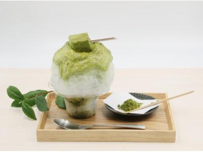 煎茶ならではのさっぱりとした渋味が引立つ大人味「煎茶エスプーマのかき氷」新発売!日本茶スタンドカフェ八屋 千駄ヶ谷店限定で8月1日(木)より販売開始