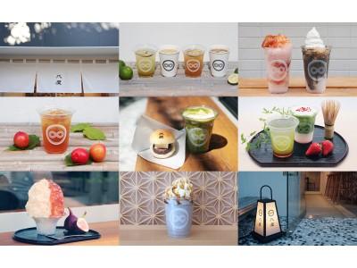 日本茶スタンドカフェ「八屋」:オープン祝2周年ありがとうキャンペーン!【初のInstagaramコンテスト開催】