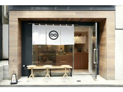 日本茶カフェ「八屋」6/28(月)千駄ヶ谷にてリニューアル! イートインスペースを設け軽食・甘味メニューを充実。 こだわりの内装設備で居心地の良い空間をご提供