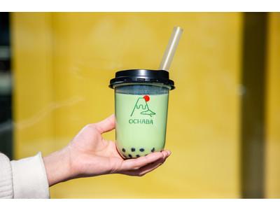 日本茶専門店の新宿OCHABAより、コロナに負けるな第2弾!「わらび餅トッピング無料キャンペーン」を開催致します