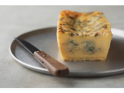 生ブルーチーズケーキ専門店「青」吉祥寺初上陸!1/20までの期間限定出店!ゴルゴンゾーラチーズを贅沢に使用した新感覚の「大人のチーズケーキ」