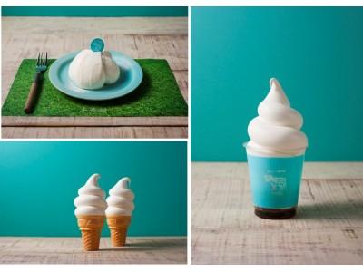 日本初の「生クリーム専門店ミルク」7店舗目は初の大阪梅田!イートインもできるミルクカフェとしてニューオープン。新商品の生クリーム林檎パイやパスタドリアも登場!