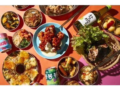 『韓国BBQ×チーズのビアガーデン』大阪あべのキューズモールのチーズ専門店「ジャンブーカ」で開催!人気の韓国料理食べ放題が1700円から楽しめる圧倒的コストパフォーマンス!!