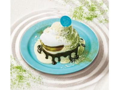 日本初の生クリーム専門店MILKが埼玉・大宮に初登場!6月8日(月)より人気のパンケーキとソフトクリームを販売