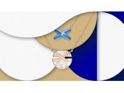 ショーメ、サマースパークルをテーマに「リアン」コレクション ジュ ドゥ リアン ペンダント 新作を発表