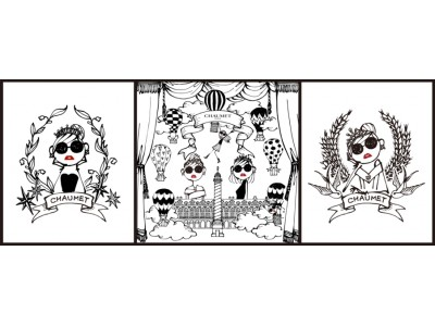 ショーメ 銀座 ポップアップストアをオープン Chaumet encounters− 三人のアーティストとの出会い −   Inside the blue box by Daichi Miura