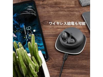いよいよ、AUKEY Key Seriesシリーズ EP-T10が新発売!24時間再生可能なQi 規格ワイヤレス充電対応のイヤホン♪