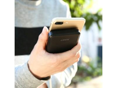 【決算セール】携帯性にすぐれたAUKEY 10000mAh大容量モバイルバッテリーPB-N50が1499円、トータルバランスがよい!