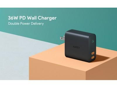 AUKEY USB充電器PA-D2が22%オフセール♪PD3.0対応したUSB-Cポートが2個付き、最大36W出力可能!