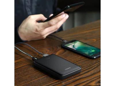 「35%OFFセール」AUKEY 10000mAh大容量モバイルバッテリーPB-N50が1499円でお買い得♪トータルバランスがよい手元の必需品!