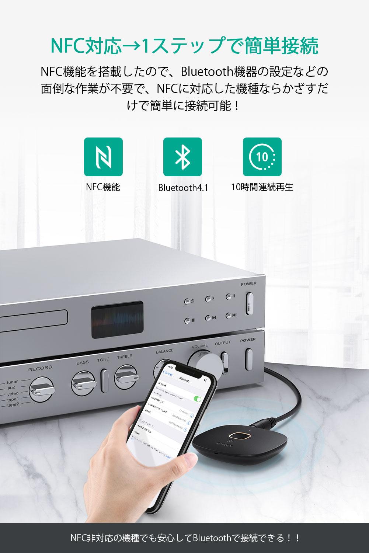 NFCに対応した高音質Bluetoothレシーバー「AUKEY BR-C16」が30%オフ♪ワイヤレス化を手軽に実現可能!